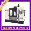 复合加工中心 四轴五轴联动CNC模具加工中心650价格