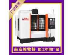 南京復合加工中心 四軸五軸聯動CNC模具加工中心650價格