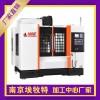 南京复合加工中心 四轴五轴联动CNC模具加工中心650价格