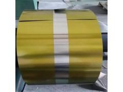 H63-3黃銅帶  拉伸黃銅帶延展性好