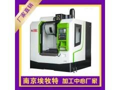 南京機床立式加工中心加工中心vmc650臺灣三線軌電腦鑼