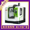 南京机床立式加工中心加工中心vmc650台湾三线轨电脑锣