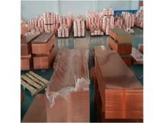 T2優質紫銅板  C1100環保紫銅板導電導熱快