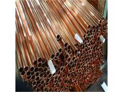 江銅T2紫銅直管,空調用紫銅盤管,紫銅毛細管廠家