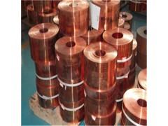 高精紫銅帶  國產T2鍍錫紅銅帶