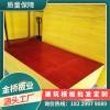 湖南長沙建筑模板生產廠家