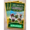 通化专注生产花卉肥料包装松针营养土包装袋金霖包装制品
