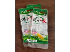 伊春金霖包装专注生产高温杀菌包装袋高温灭菌真空袋鲜玉米包装袋