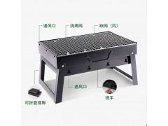 燒烤爐噴涂加工
