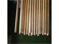 供應QBe2.0國標鈹青銅棒  C17200高精鈹銅棒