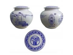 中式陶瓷藥膏罐  可裝藥膏的陶瓷罐子