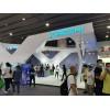 2021广州建材装饰材料展览会