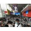 2021广州建材铝合金门窗展览会
