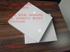 甘肅耐酸磚廠家眾盈耐酸磚施工方法 特點 誠信互利 廠家直銷N
