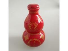 中國紅陶瓷藥瓶   帶蓋葫蘆藥瓶