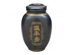 定制陶瓷藥膏罐廠家  藥膏專用的陶瓷罐子