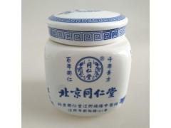 供應陶瓷藥膏罐 陶瓷膏方罐廠家  新品定制陶瓷藥膏罐