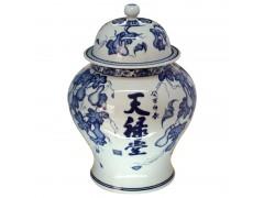 青花陶瓷中藥罐  裝藥粉陶瓷將軍罐