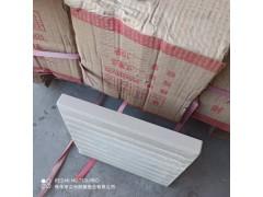 蘇州化工廠罐區用20厚耐酸瓷磚