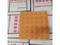 深圳地鐵14號線用眾光盲道磚,圓點盲道磚,陶瓷盲道磚