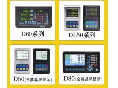 Ditron光柵尺數顯表銑床電子尺液晶數顯現貨批發