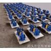 高溫齒輪泵能正常工作的基本結構條件