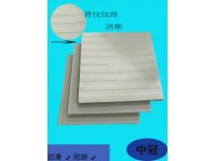 黑龙江双鸭山耐酸砖特色6
