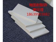 300*300*30眾盈耐酸磚廠家規格尺寸N