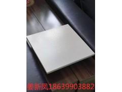 新疆耐酸砖厂家众盈耐酸砖使用说明N