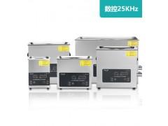 XJ-35HF-700HF單頻25KHZ數控超聲波清洗器