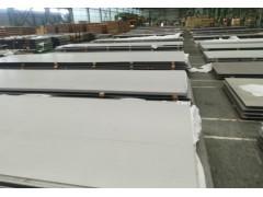 ASTM904不锈钢卷板现货天津耐腐蚀不锈钢加工焊接
