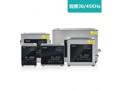 XJ-70YC-700YC雙頻30/45KHZ超聲波清洗機