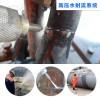 無源水刀切割機 小型超高壓 水射流 加水裝置 操作簡單便攜