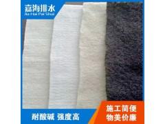 唐山養護土工布 園林綠化土工布生產廠家 質量保證