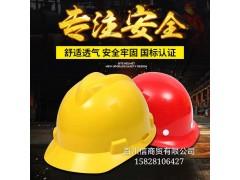 四川成都安全帽頭盔國標添安安全帽現貨批發工地帽