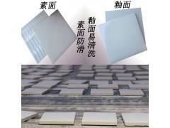 內蒙古耐酸磚 耐酸瓷磚施工損耗標準