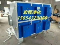 塑料廢氣處理光氧化設備噴漆化工廢氣處理