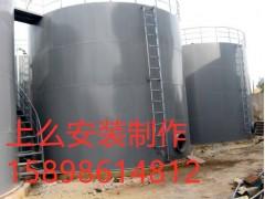 安裝立式柴油罐  大型氣油罐價格