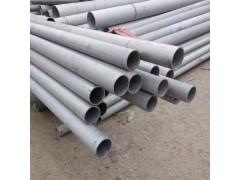 316L不銹鋼無縫管批發 拋光不銹鋼管加工