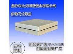 国内知名耐酸砖经销商-新疆耐酸砖批发6