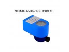 NB-iot/GPRS/物聯網遠傳水表