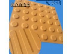 五个竖条盲道砖厂家 天津红桥区灰色地铁盲条砖6