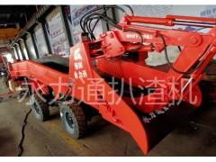 云南煤礦扒渣機 租賃礦用扒渣機  小型扒渣機價格