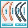 PVC大弧度电力管弯头 PE电力管45度弯头弧长2米月牙弯