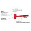 美国Snap-on实耐宝手动工具锤子无回弹锤HBFE32