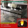 云南省地区厂家批发生物油灶具 甲醇油炒炉一键启动方便又简单