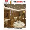 中山餐厅活动隔断,移动屏风,折叠隔断,折叠屏风,滑轨门厂家