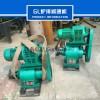GL-5P 炉排无极调速器  炉排调速器 厂家直销