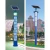 四川太阳能庭院灯3米30瓦——成都太阳能庭院灯厂家定制