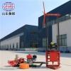 小型30米工程地质钻机取芯钻机QZ-2C多用途轻便水钻